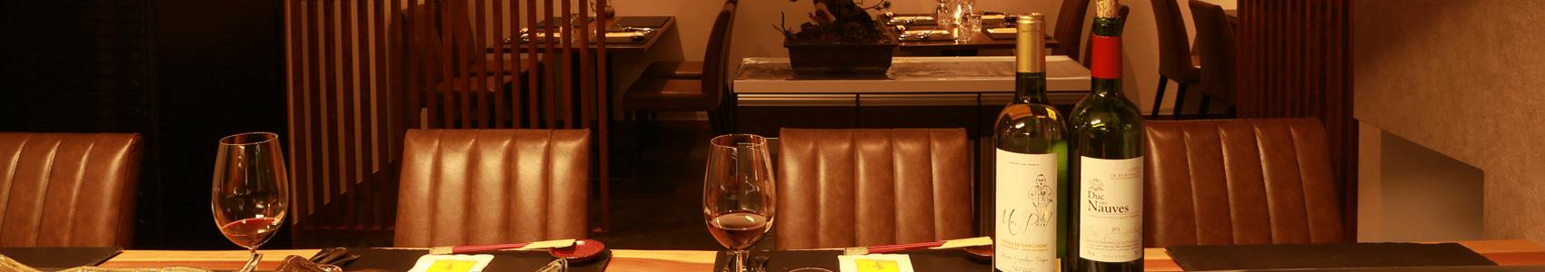 ワイン メイン画像